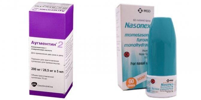 Антибиотики при гайморите: плюсы и минусы