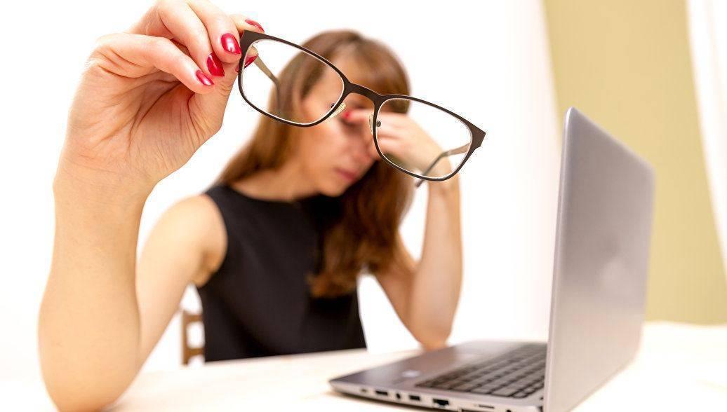 падает зрение от компьютера что делать