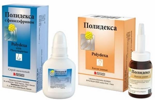 Лекарство для ингалятора от кашля и насморка: растворы, препараты
