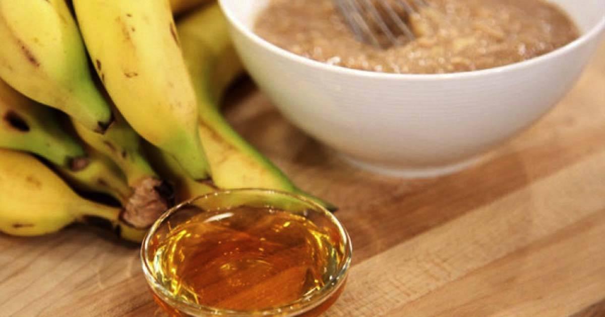 Банан и мед – кашель пройдет!