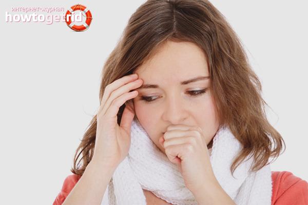 сухой кашель и чешется горло