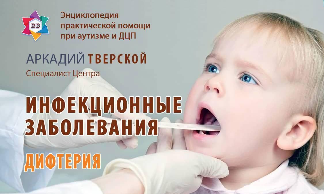 Опубликованы новые данные о связи вакцинации с аутизмом