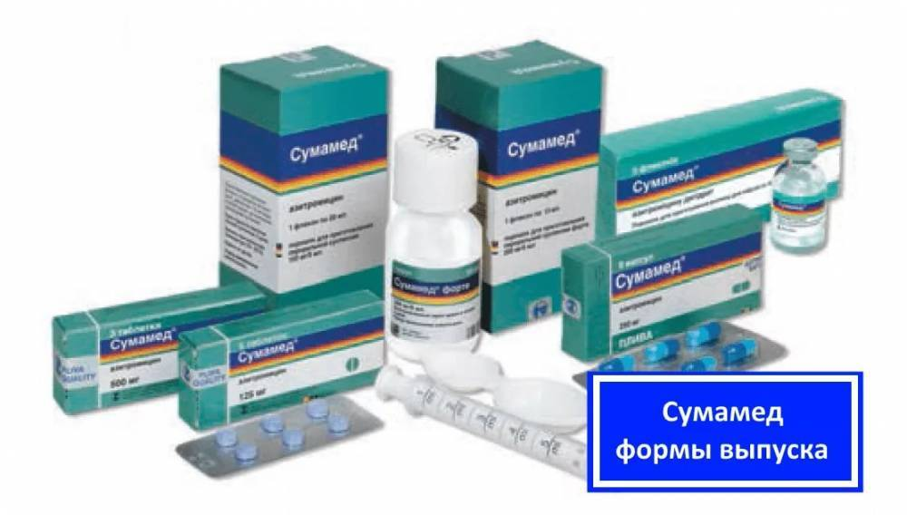 антибиотики при ларинготрахеите