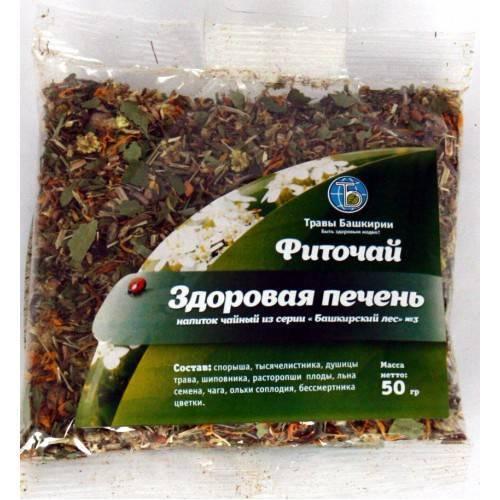 Лечебные травы, лекарственные растения для печени, почек, сердца, желудка, кожи и волос – лечение травами