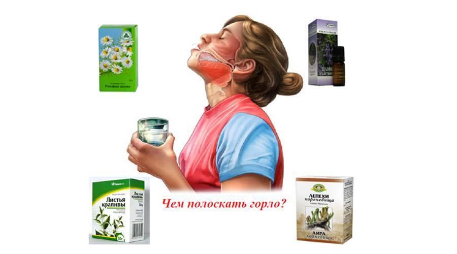 Можно ли использовать водку при ангине и как это правильно делать? полоскание горла при ангине водкой можно ли лечить ангину водкой