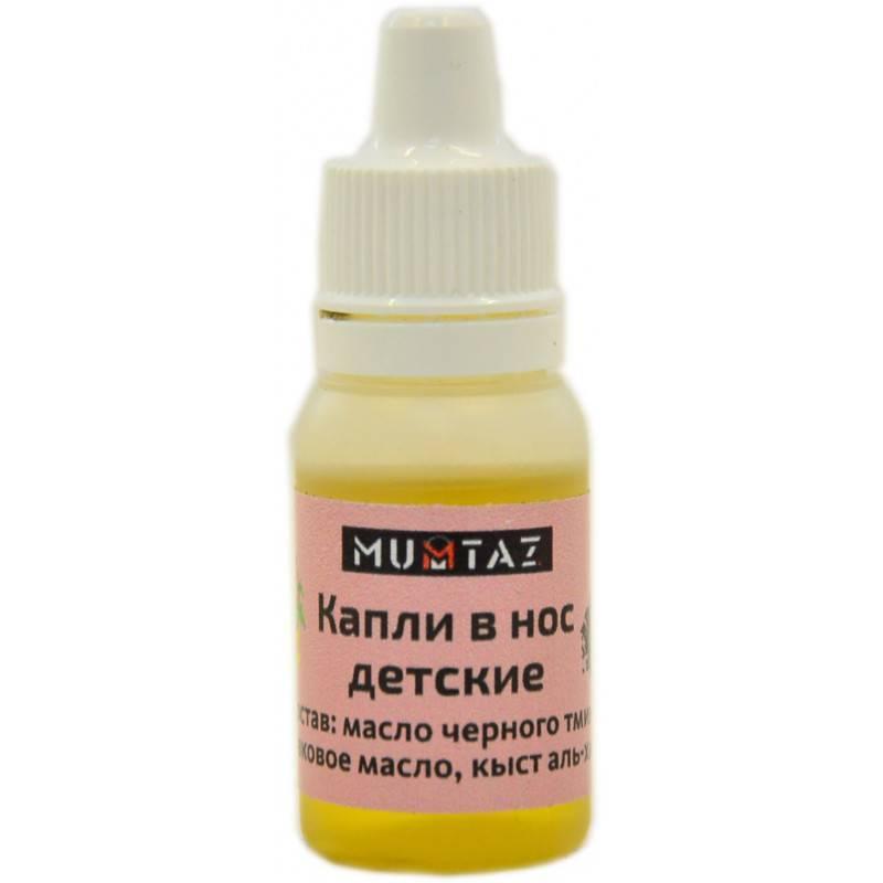 Персиковое масло в нос детям и взрослым. лечение насморка косметическим маслом персика и противопоказания