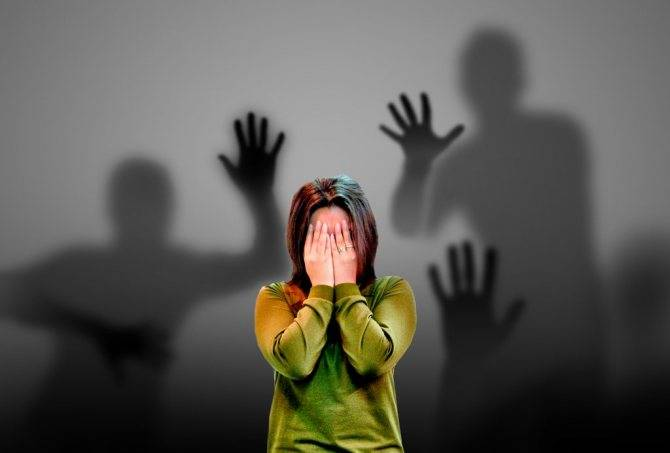 боязнь незнакомых людей фобия