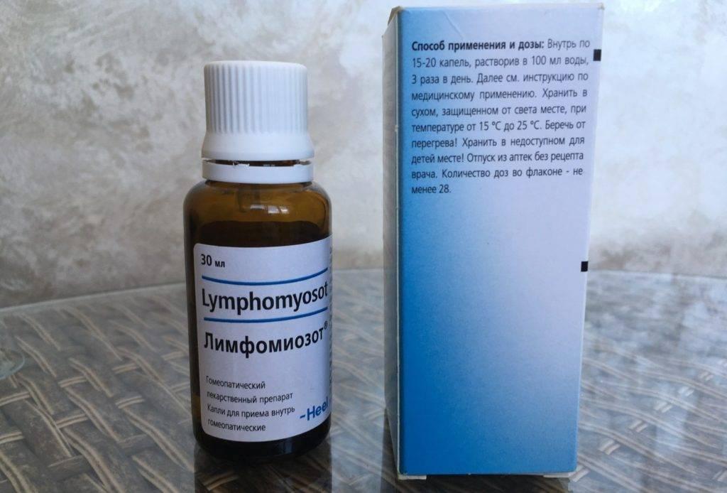 Гомеопатия при аденоидах у детей