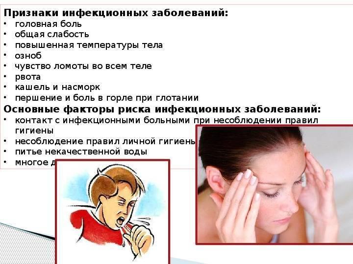 Что поможет от головной боли при заложенности носа