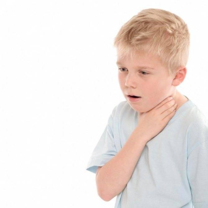 Задушил кашель что делать