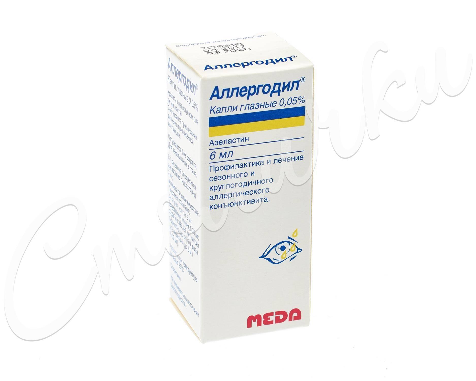 Капли глазные от аллергии - топ-лист самых лучших противоаллергических капель против аллергии
