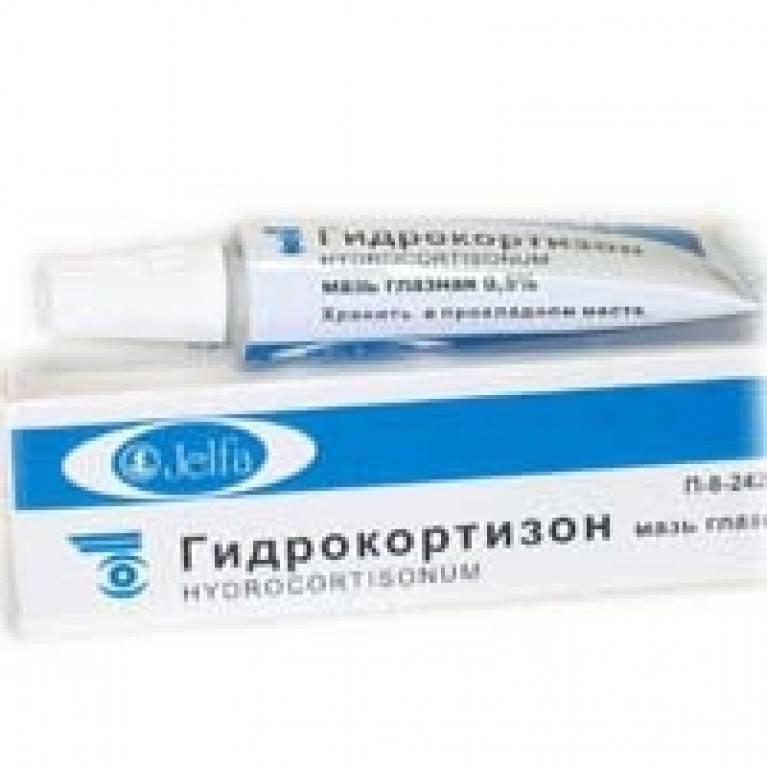 Гидрокортизон-пос