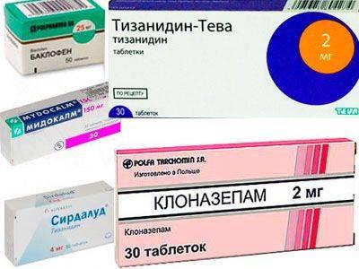 Список лекарств от межреберной невралгии