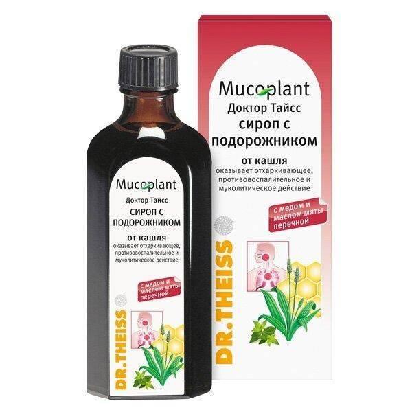 Допустимые лекарства от кашля для грудничков - запись пользователя олеся (id1679423) в дневнике - babyblog.ru