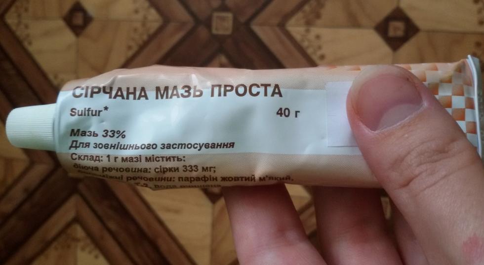 Препараты для лечения чесотки – как быстро избавиться от болезни   derma-expert.ru