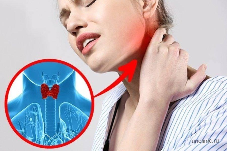 Симптомы болезни - боли в щитовидке
