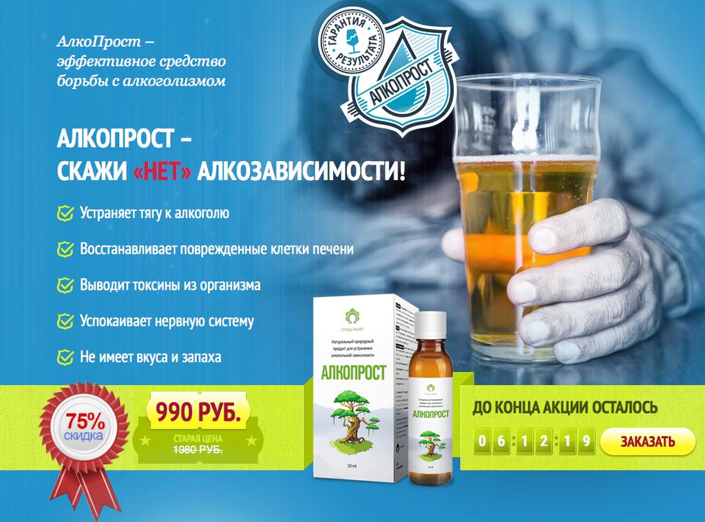 камень от алкогольной зависимости