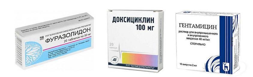 Антибиотик при внутреннем геморрое