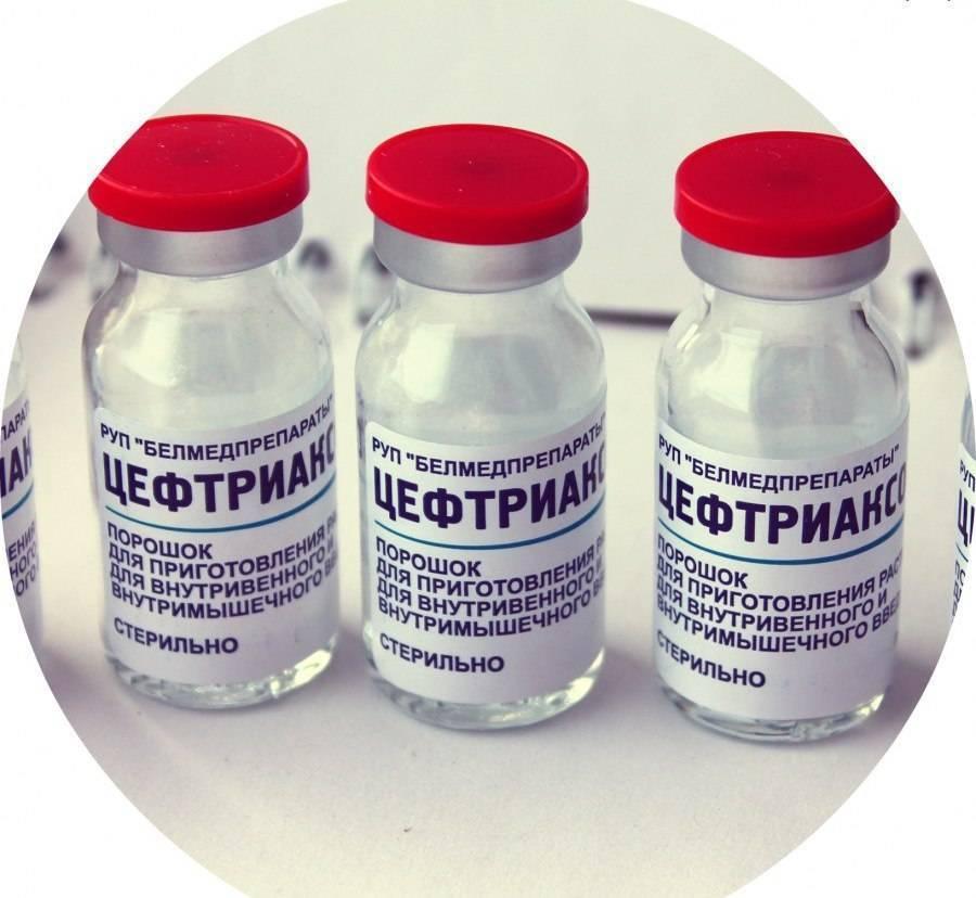 Уколы при ангине взрослому, детям: антибиотики в уколах при ангине   тонзиллитик.ру
