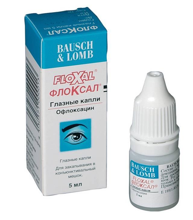 Капли в глаз от инфекции