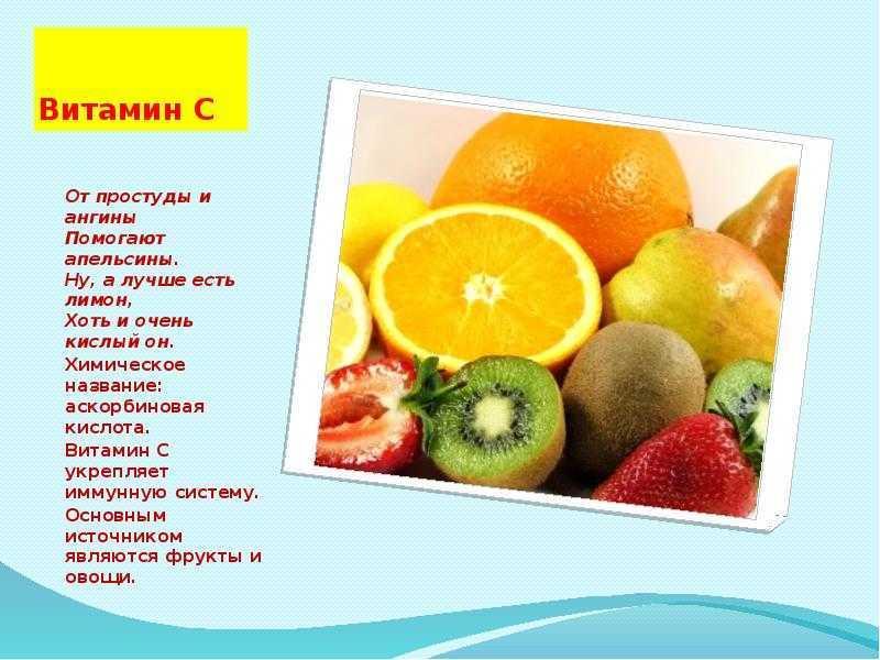 Правильное питание при тонзиллите. полезные и опасные продукты при тонзиллите