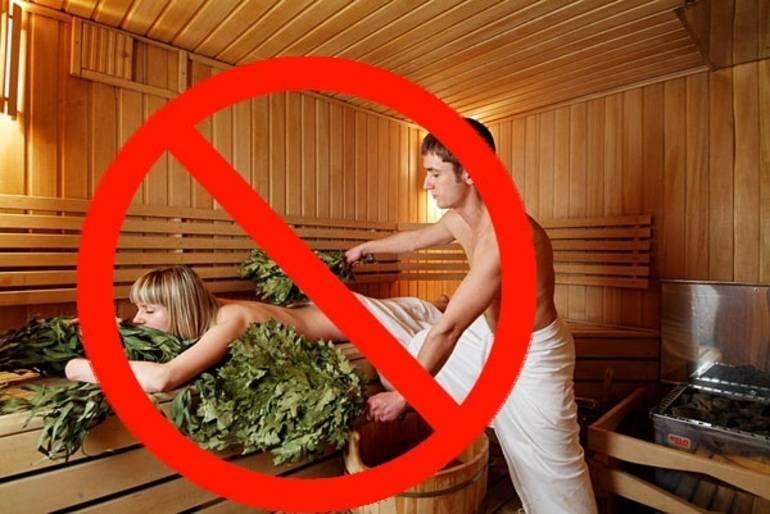 можно ли с мастопатией ходить в баню