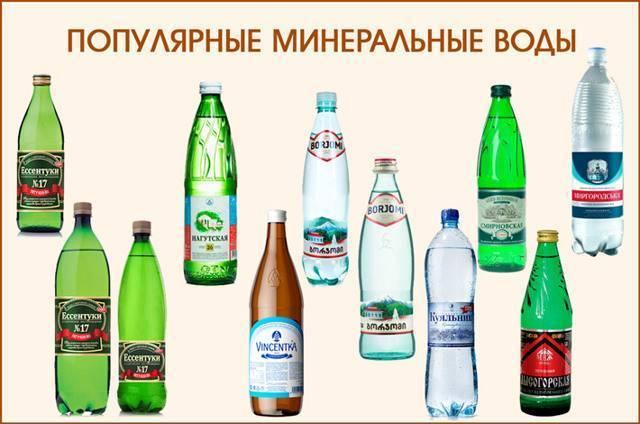 минеральная вода при болезни печени