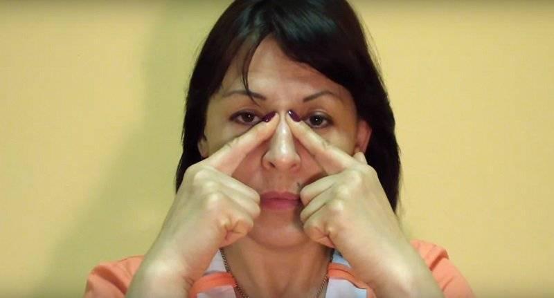 массаж против насморка
