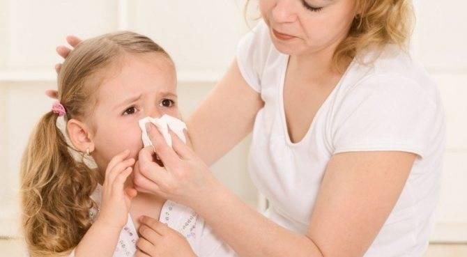 Что делать, если у ребенка не проходит насморк: через 2 недели, месяц или 10 дней