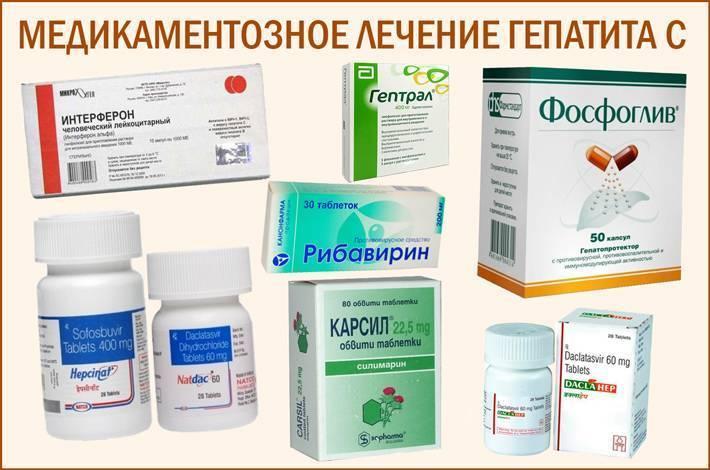 лечение гепатита в домашних условиях народными средствами