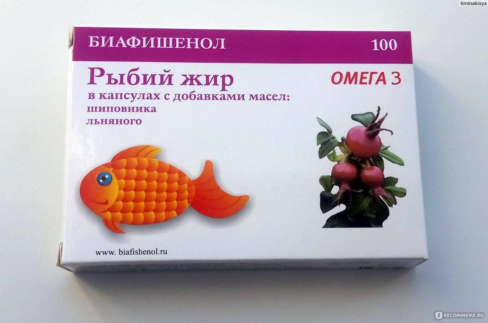 какая рыба при холестерине