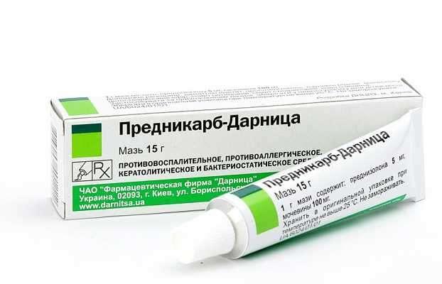 нейродермит лечение мазями
