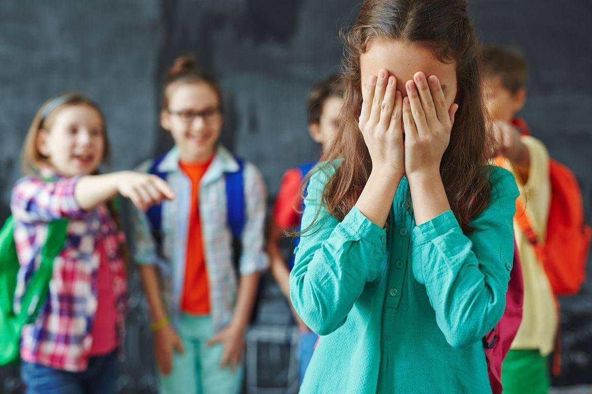Школьные страхи