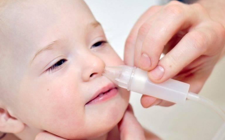 заложен нос у ребенка 6 месяцев что делать