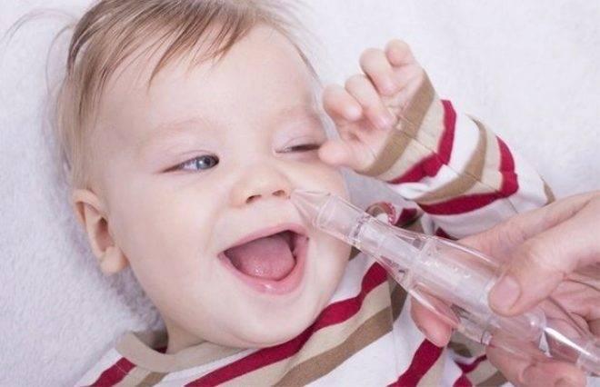 Желтые сопли у ребенка, лечение по комаровскому