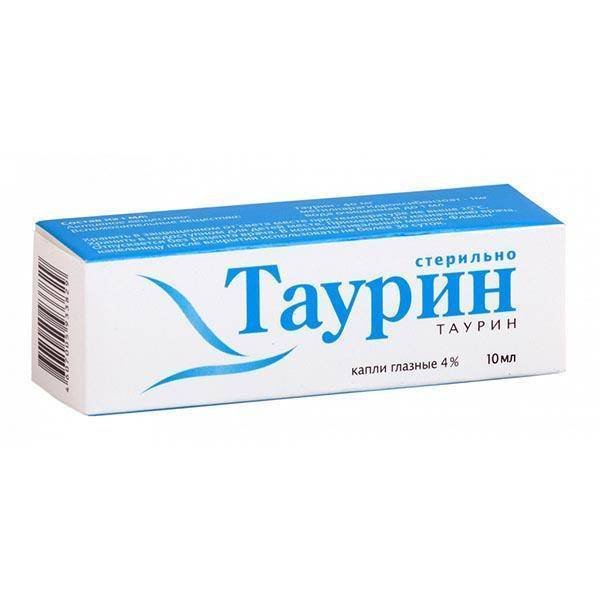 Таурин − инструкция по применению, капли глазные, цена, отзывы, аналоги
