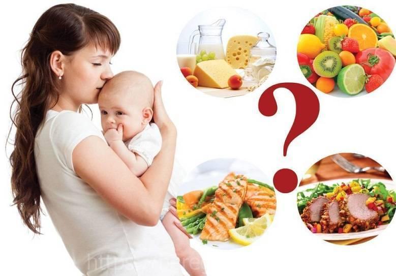 Цистит у кормящей мамы