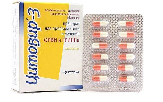 Противовирусные средства при ангине