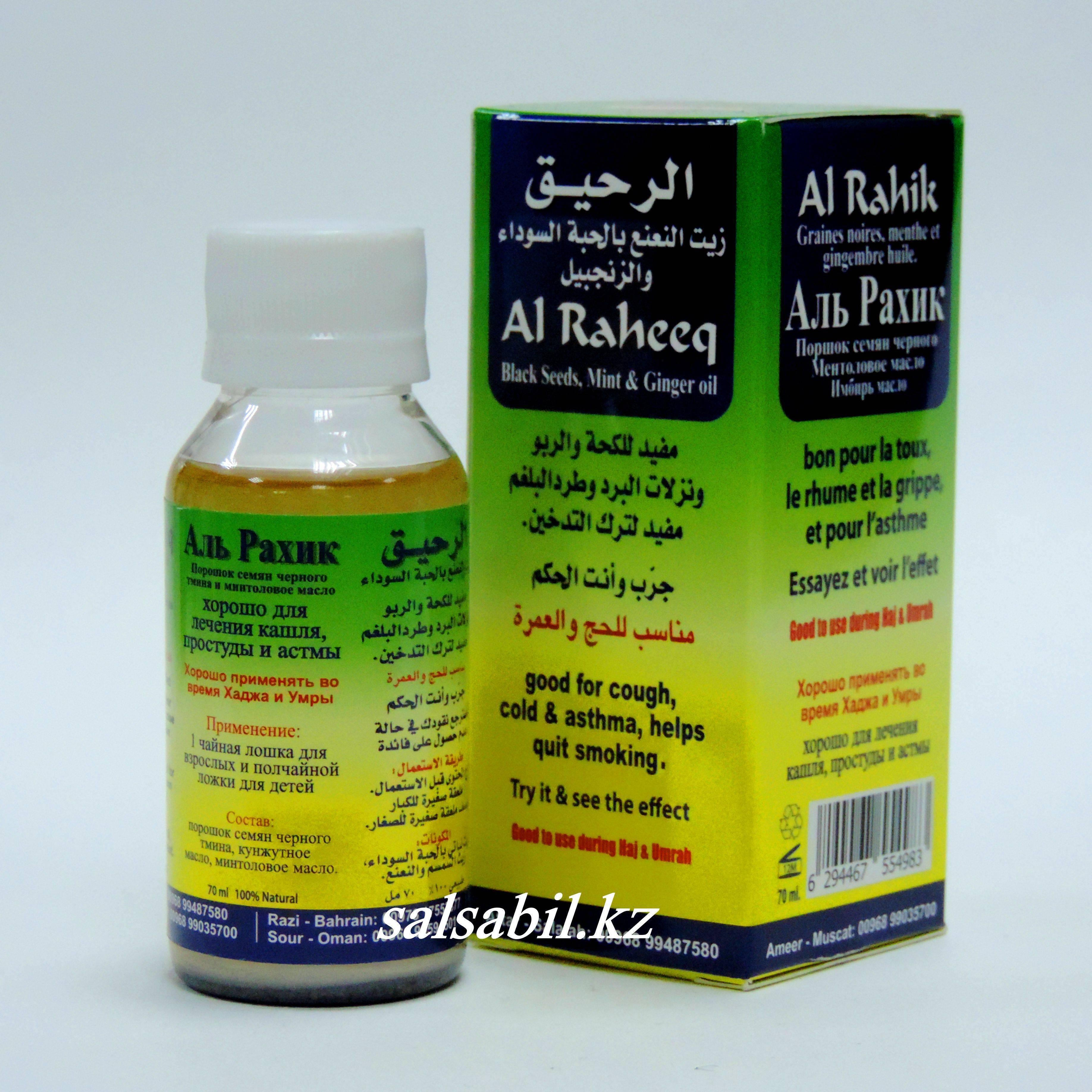 Лекарства для ингаляции при кашле и насморке на ингаляторе