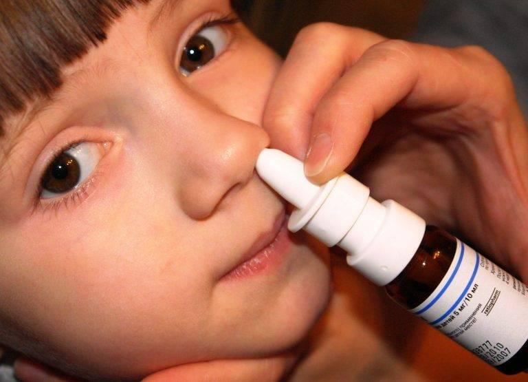Хронический гайморит у ребенка