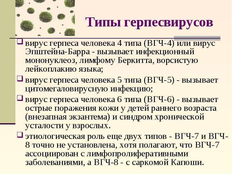 Простуда, как признак беременности - запись пользователя лена (id2135241) в сообществе зачатие в категории ждем дня х (признаки беременности / тесты) - babyblog.ru