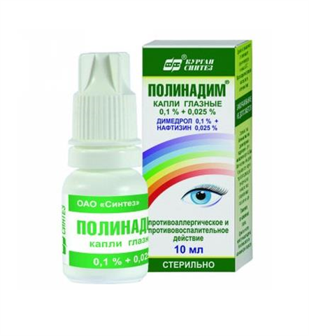 Глазные капли полинадим: инструкция по применению
