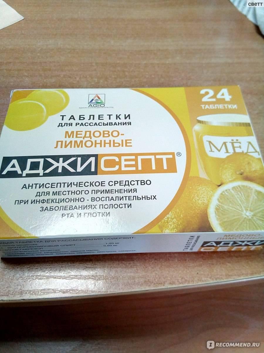 Молоко с медом при боли в горле