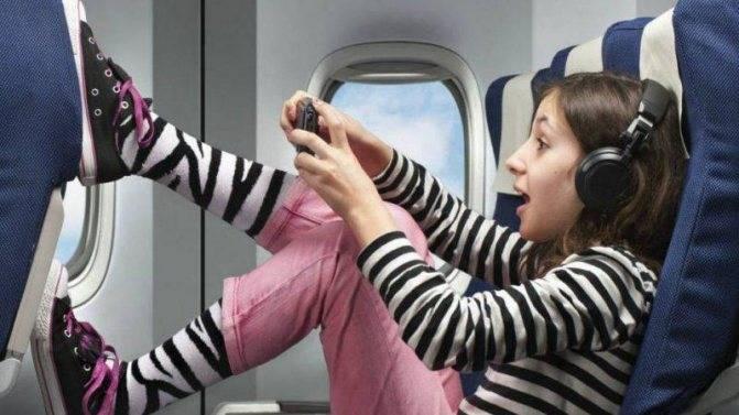 как справиться с аэрофобией