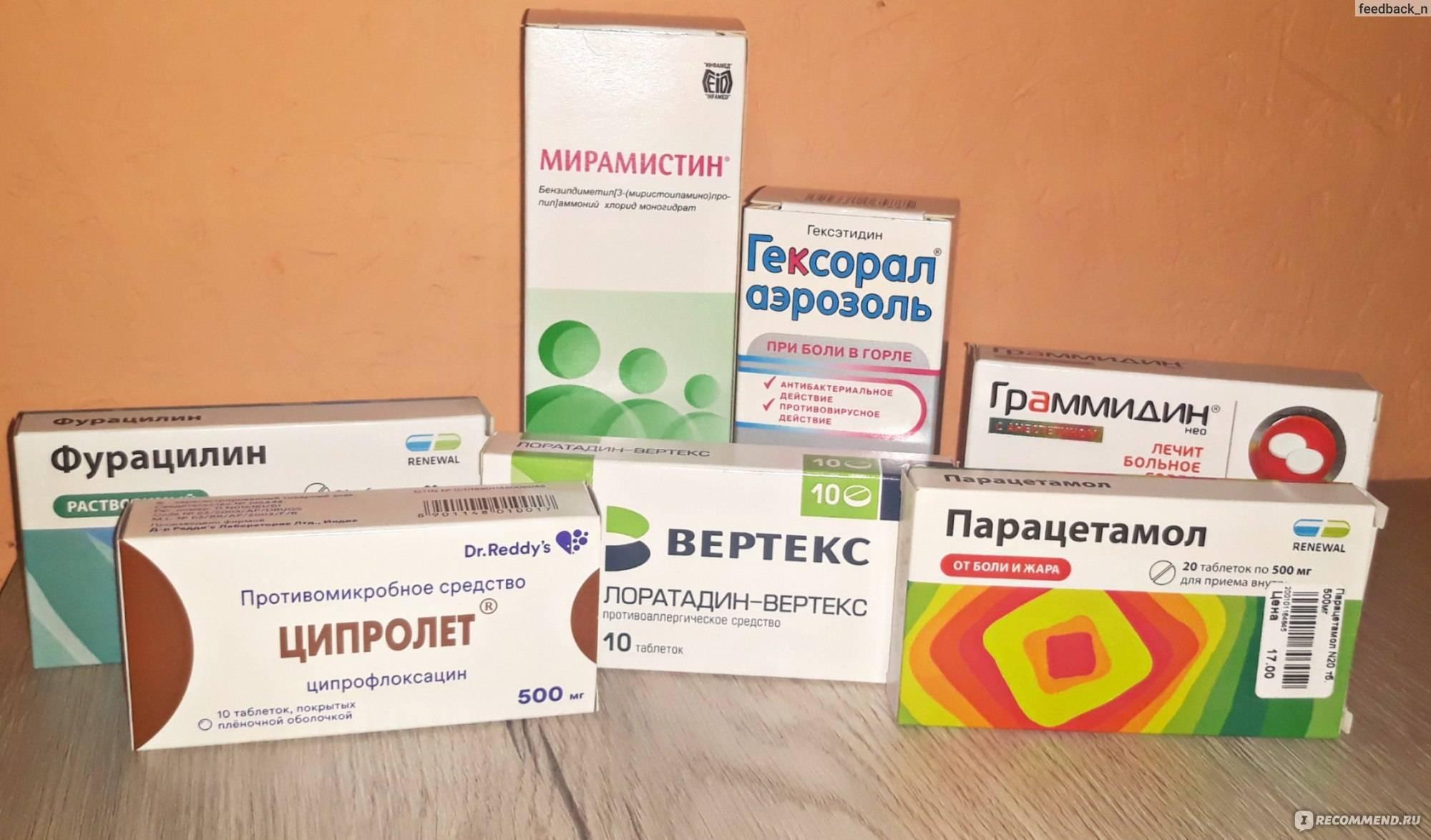 ангина гнойная как лечить какие антибиотики