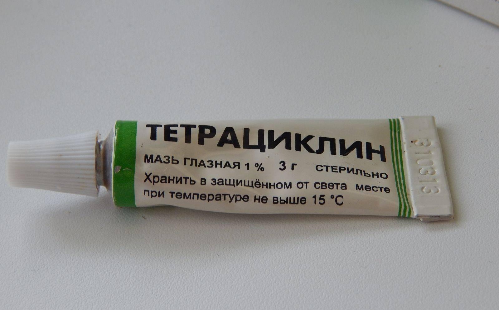 Свойства тетрациклиновой мази и состав, показания к применению