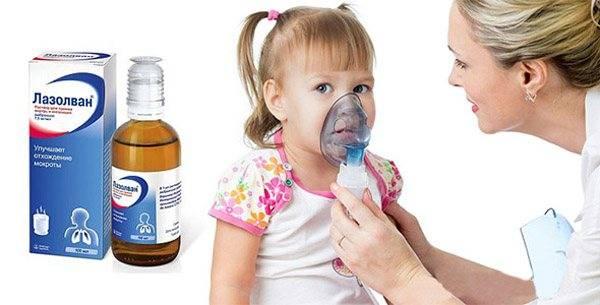 кашель со свистом у ребенка чем лечить