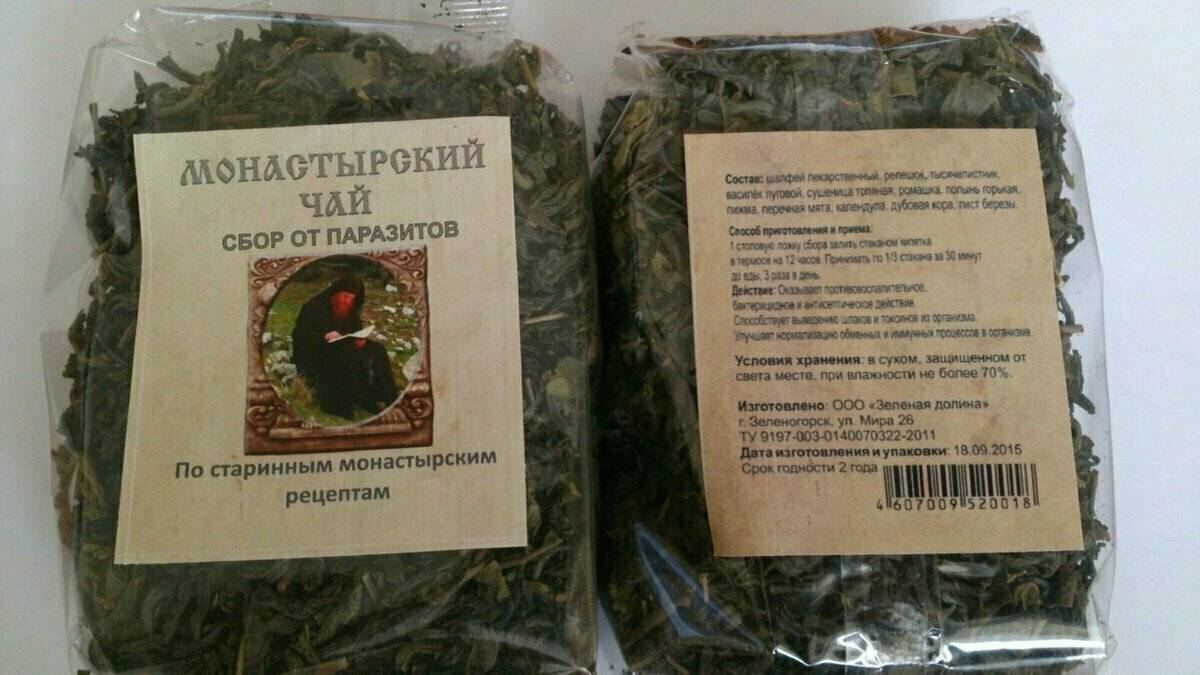 Монастырский антипаразитарный сбор трав (чай от паразитов)