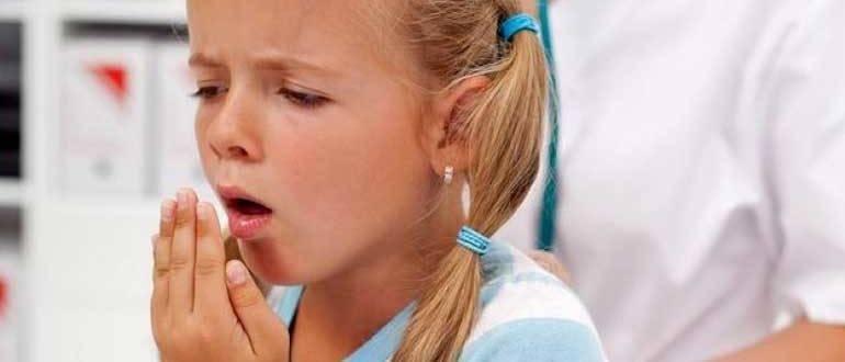 Симптомы трахеита и его лечение у детей