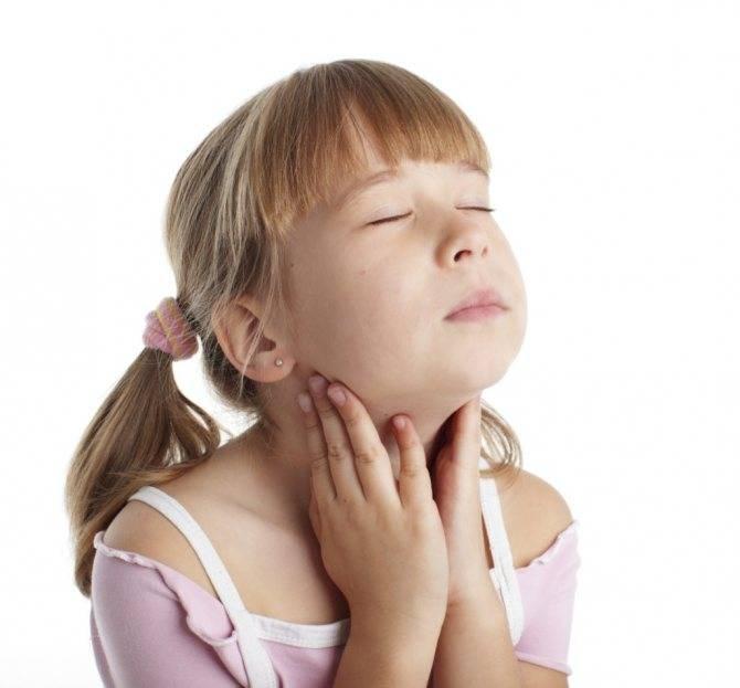 герпес на горле у ребенка лечение